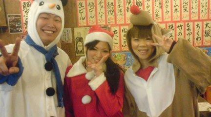 2010年クリスマス『ゆうな・実乃理・和志』