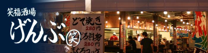 縺偵s縺カ_convert_20110116214438