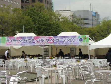 CIMG2010-1.jpg