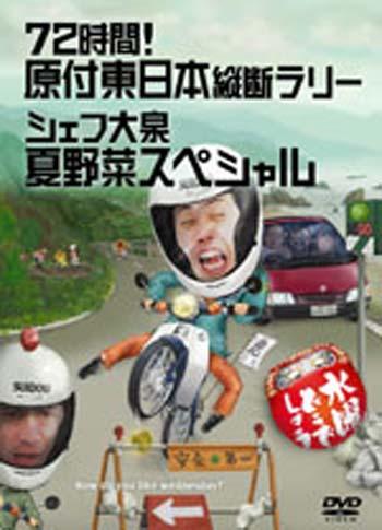 dvd16.jpg