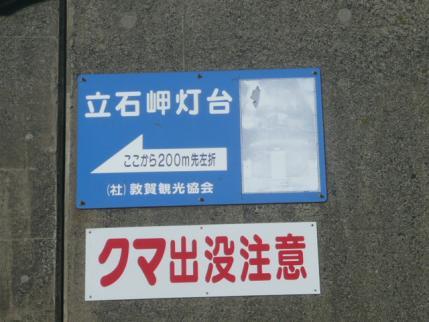 001_20110919080212.jpg