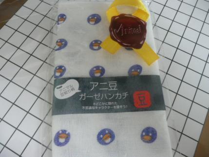 001_20110923085911.jpg
