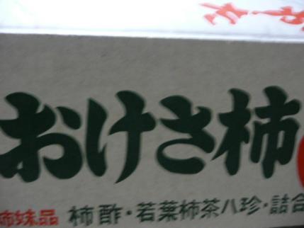 002_20101113230829.jpg