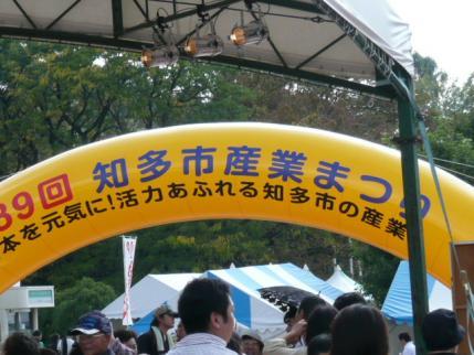 007_20111024221610.jpg