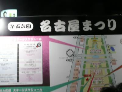 092_20101020070927.jpg