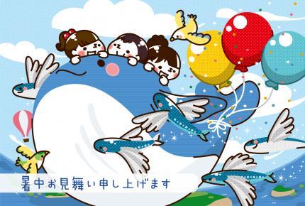 syochumimai_convert_20100722223905.jpg