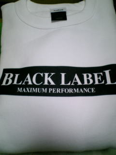 ブラックレーベルトレーナー