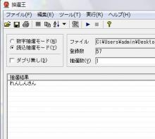 f_3.jpg