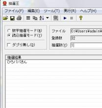 g_3.jpg
