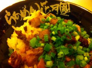 blog_2010_12_31-2.jpg