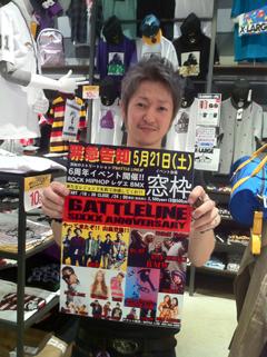 blog_2011_5_1_vol2-16.jpg