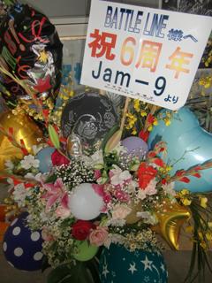 blog_2011_5_22-86.jpg