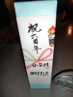 blog_2011_5_23-17.jpg