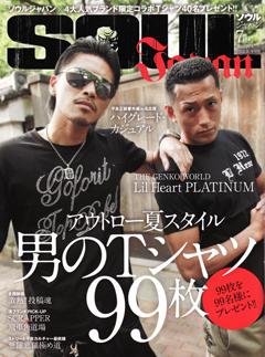blog_2011_5_25-1.jpg