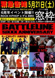 blog_2011_5_3_1.jpg