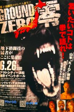 blog_2011_6_1-11.jpg