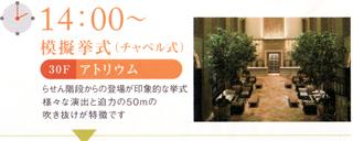 blog_2011_6_20-3.jpg