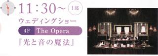 blog_2011_6_20-6.jpg