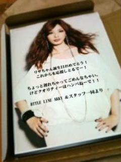 blog_2011_7_26-1.jpg