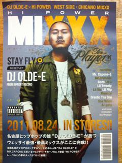 blog_2011_8_17-1.jpg