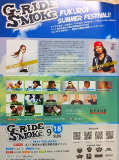 blog_2011_8_17-4.jpg