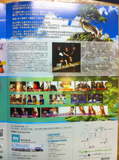 blog_2011_8_17-5.jpg