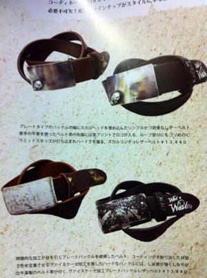 blog_2011_8_31-11.jpg