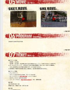 itemblog_2011_7_30-31.jpg