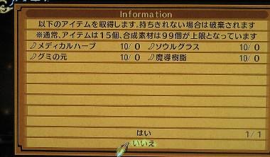 IMG_2165.jpg