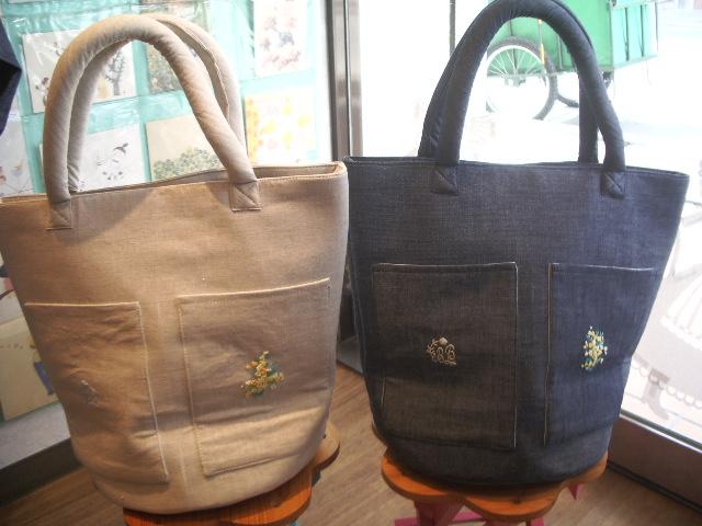 mimosa bag 2010SS011