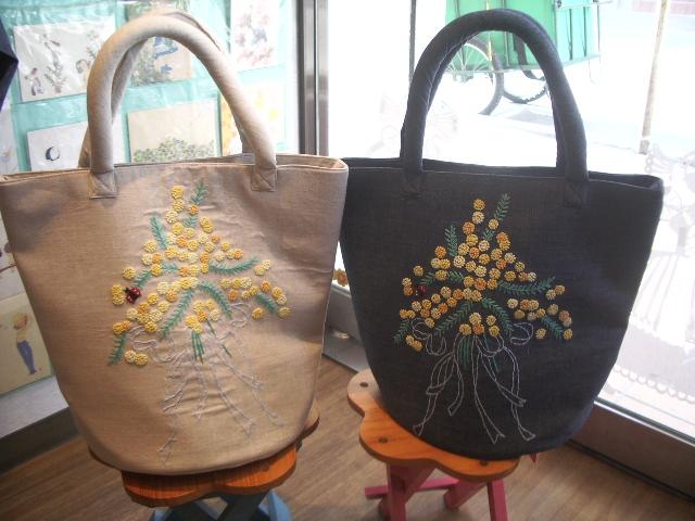 mimosa bag 2010SS008