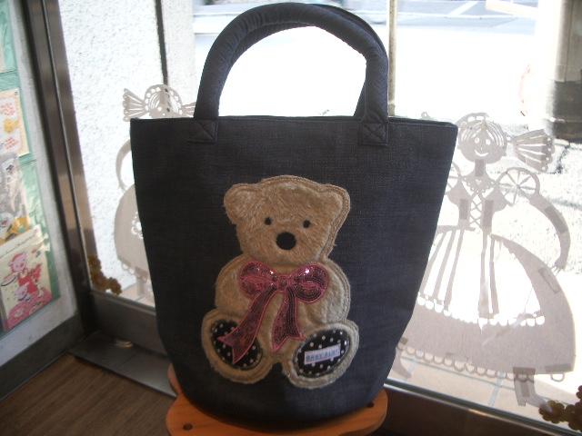 teddy bag2010SS 001