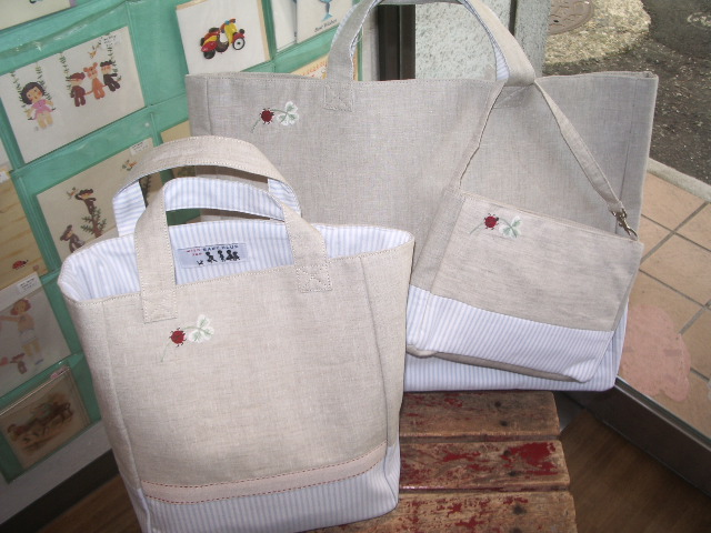 work bag set 018