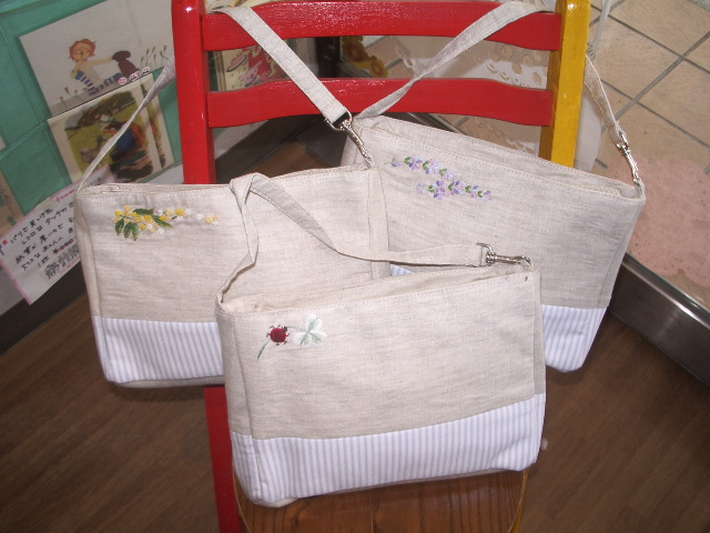 work bag set 011
