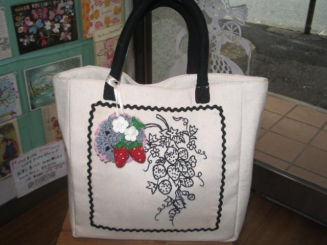 milky bag 006