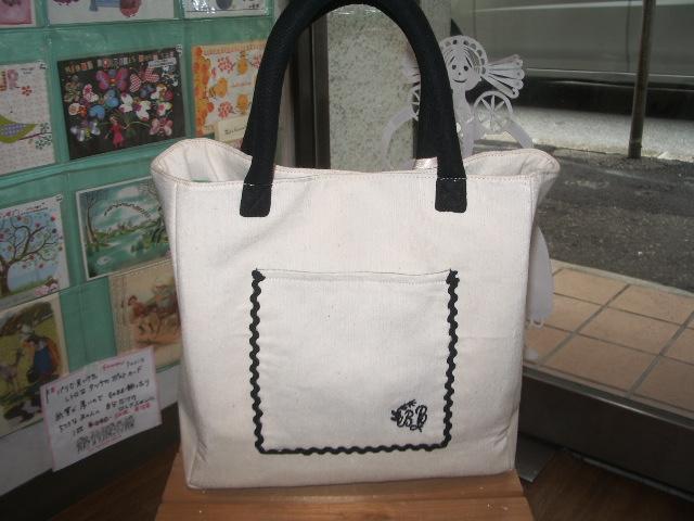 milky bag 003