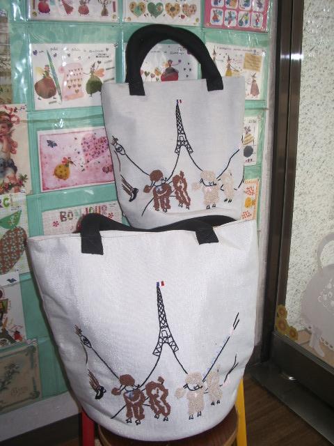 paris poodle bag 009