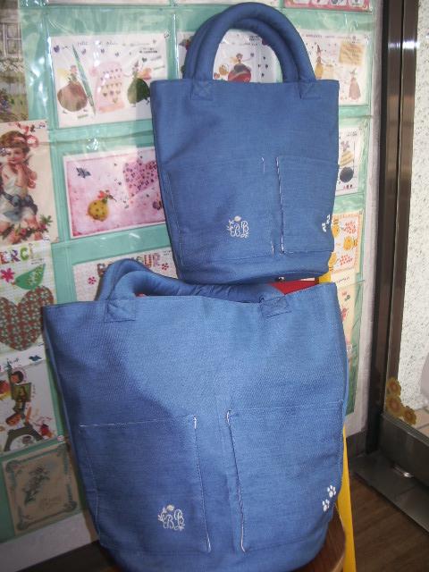 paris poodle bag 008
