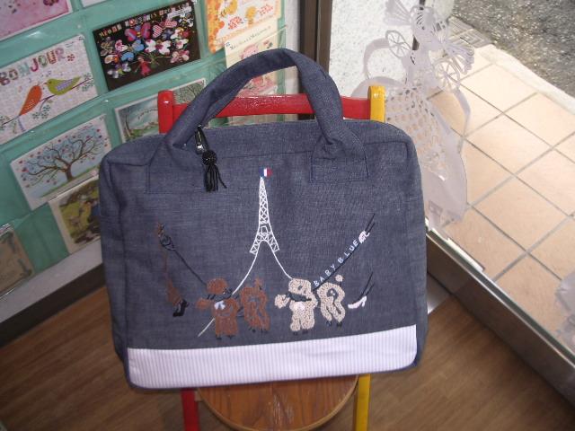 paris poodle bag 002