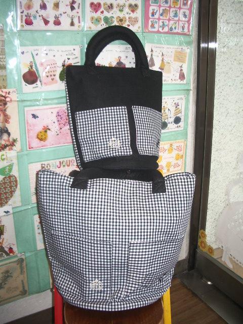 paris poodle bag 012