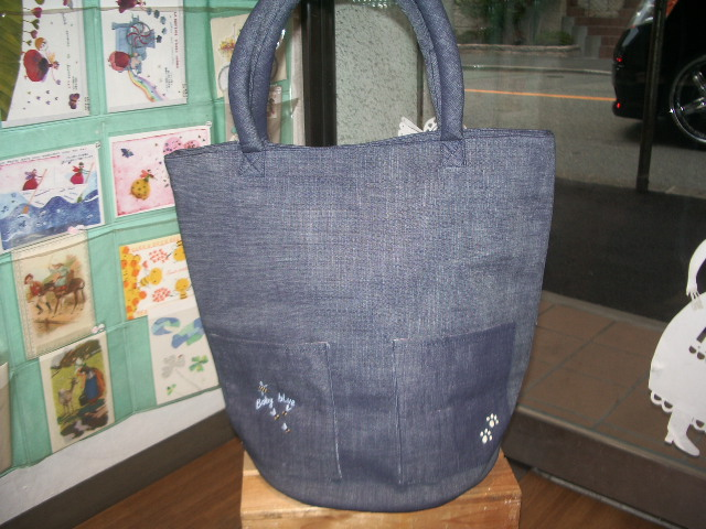 spangle poodle bag 002