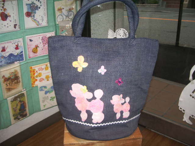 spangle poodle bag 001