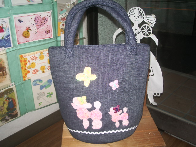 spangle poodle bag 003
