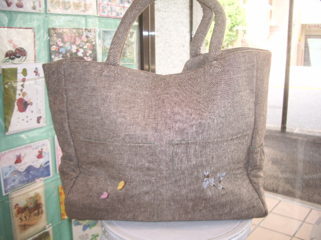 pf green carpet bag 002