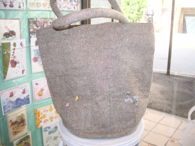pf green carpet bag 006