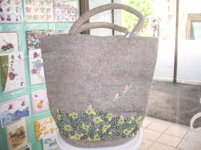 pf green carpet bag 005