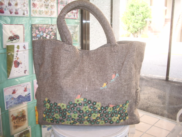 pf green carpet bag 001
