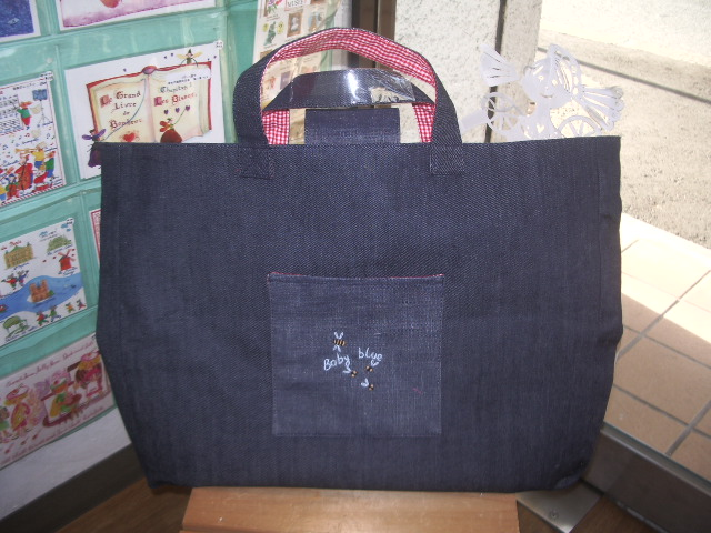 pf piano bag 004