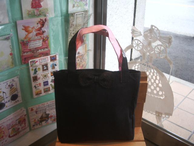 silk bag 003