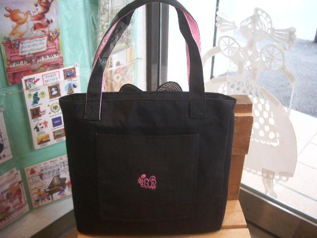 silk bag 004